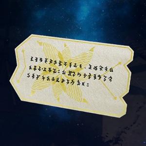 スラム エンジェル の 手紙